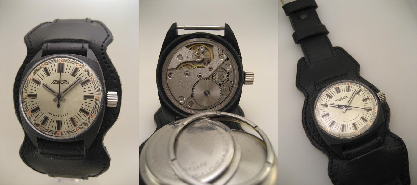 часы ракета антимагнитные ссср фото